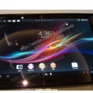 Sony's Xperia Tablet Z spied by Mr. Blurrycam (video)