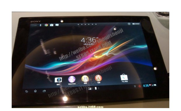 DNP Sony's Xperia Tablet Z spied by Mr Blurry Cam video