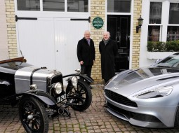 Aston Martin Centenary G2 255x190 2013 will be a Golden Year for fans of Porsche, Lamborghini and Aston Martin